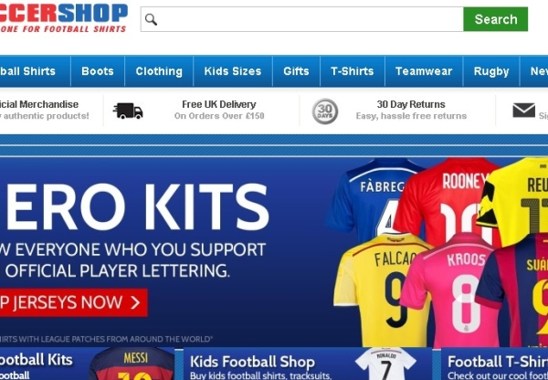 UKsoccershop – Free worldwide delivery