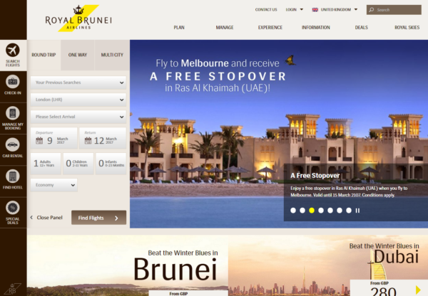 New Advertiser – Royal Brunei!