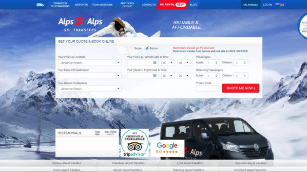 Sign-Up to the Alps2Alps Affiliate Programme!